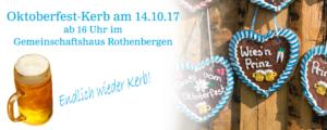banner kerb_2017